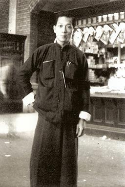 Yuen-Ling-1950s